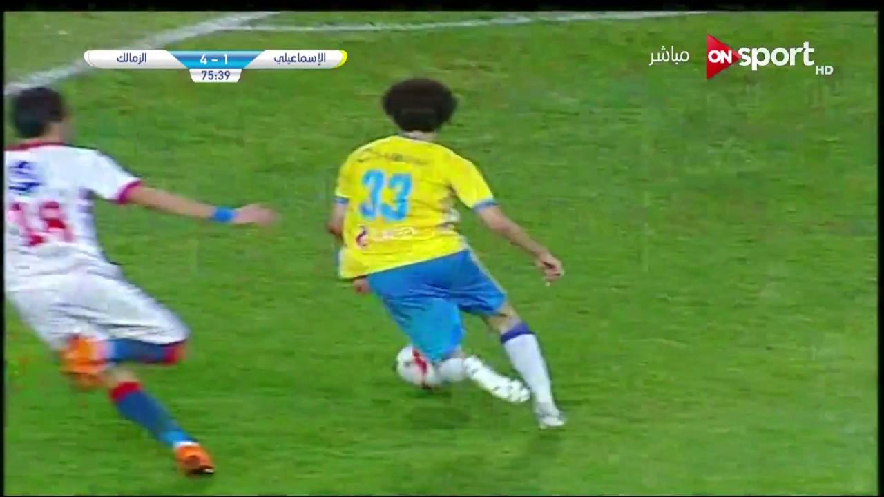 محمد صادق يحرز الهدف الأول للإسماعيلي في شباك الزمالك