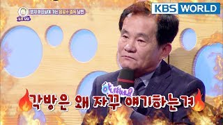 My husband's Strange Desire. I can't sleep!! [Hello Counselor Sub : ENG,THA / 2018.04.23]