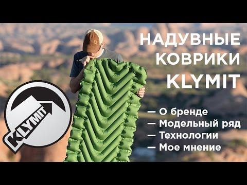 Купить матрас sleep&fly organic omega ➤ отличные цены, большой ассортимент в интернет-магазине 101матрас ➨бесплатная доставка по.