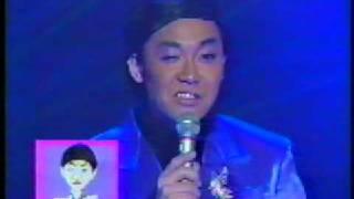 Mikawa Ken ichi ''Sasoriza no onna'' Imitation.