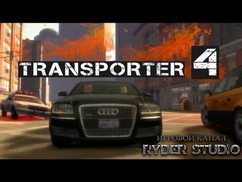 Сериал Перевозчик (Transporter) - смотреть онлайн