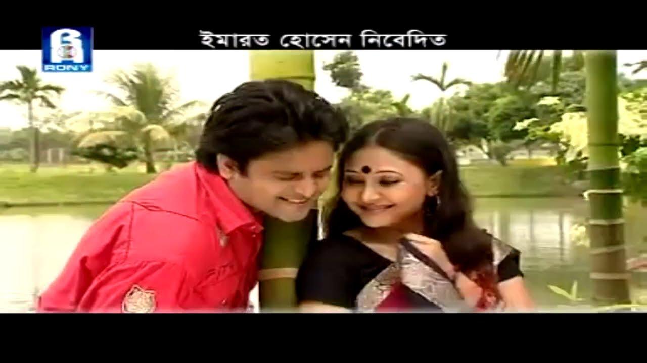পরান পাখি ওরে যায়   Sumon Bappy   Poran Pakhi Ure Jay   Mone Boro Jala   Rony Audio   Old Song 2008
