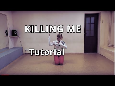 [Mirrored Slow Dance Tutorial] iKON 아이콘 - 죽겠다 KILLING ME by Friday Cookies