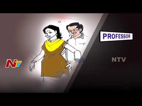 Operation JNTUK Part 2    Exposing Professors Missbehaviour with Students    NTV