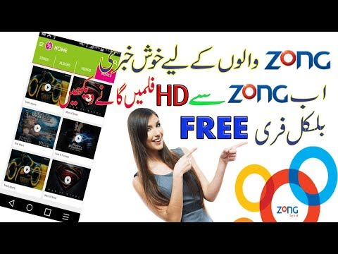 Zong best Data Offer 2019|| Online Movie Song
