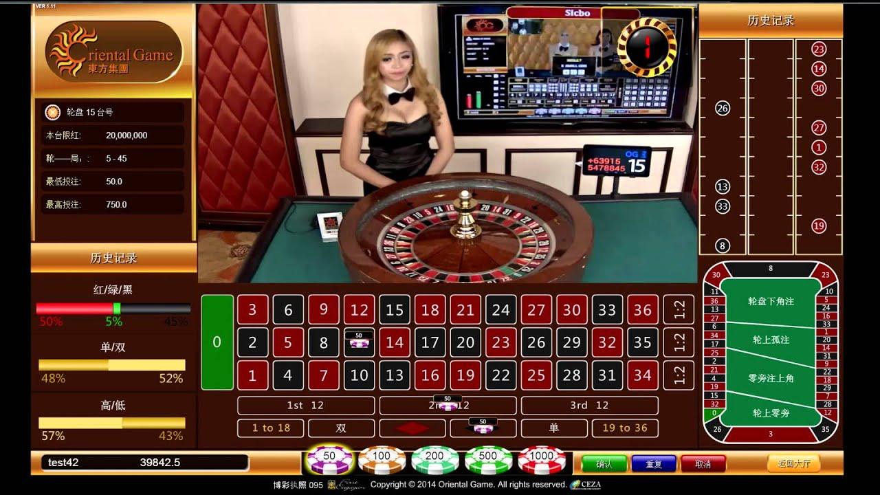 webmoney бонусы в казино