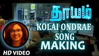 Dhayam Songs | Kolai Ondrae Song Making | Santhosh Prathap, Jayakumar | Shakthi Sri Gopalan