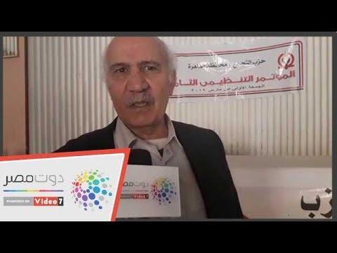 رئيس حزب التجمع ينعى نبيل ذكى: قدم الكثير لمصر