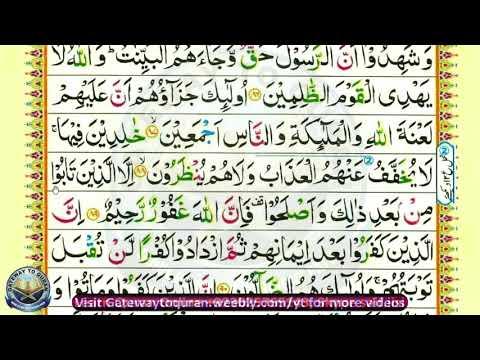Learn Quran With Tajweed 003 Surah Aal E Imran Ayah 83 To 91 Para 3