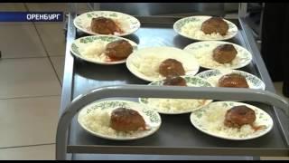 Школьные обеды дорожают (Школьная еда по-новому)