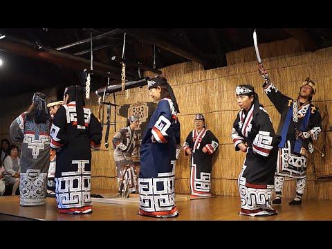 Dance of the Ainu people