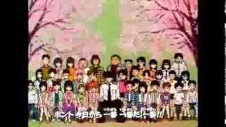 [Opening-Intro] [Nube el maestro del infierno - Jigoku sensei Nube] Bari Bari Saikyō no. 1