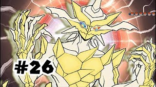 Vs. Human Ultra Necrozma | Pokemon Battle! (#26)