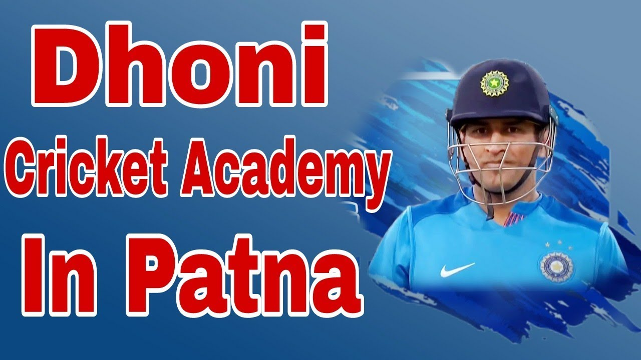 Dhoni Cricket Academy || Fee And Facilities || Dhoni Cricket Academy In  Patna || Spo Tech