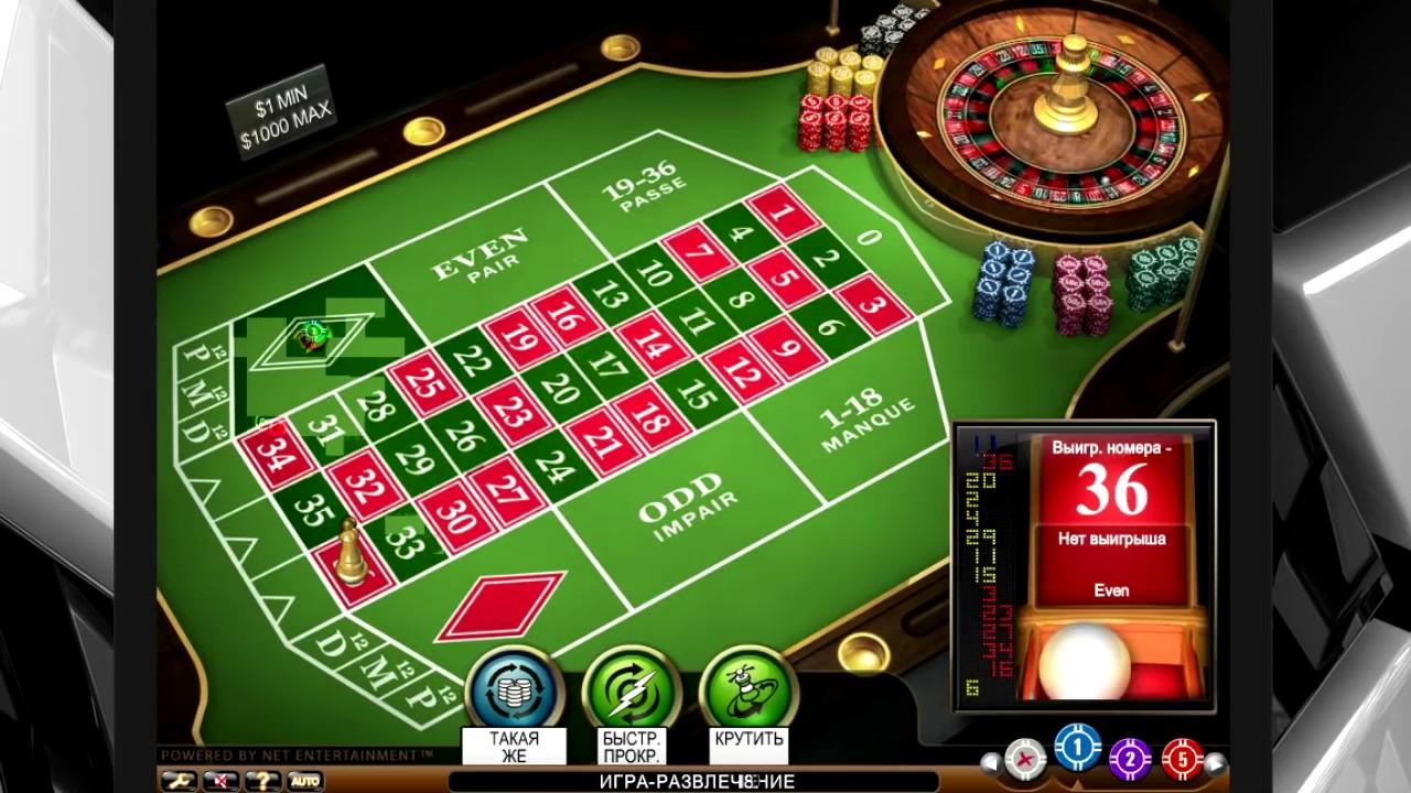 играть рулетка на реальные деньги без вложения бонусы за регистрацию