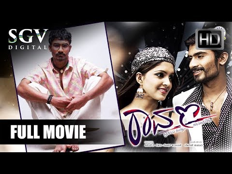 Ravana - Kannada HD Full Movie | Yogesh, Sanchitha Padukone, Santhosh | Triangle Love Story Movie