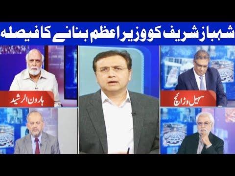 Think Tank With Syeda Ayesha Naaz - 28 July 2017 - Dunya News