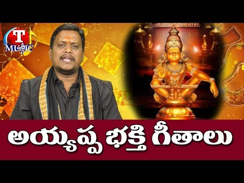 ayyappa-songs-|-telugu-devotional-songs-|-ayyappa-songs-telugu-|-top-telugu-music