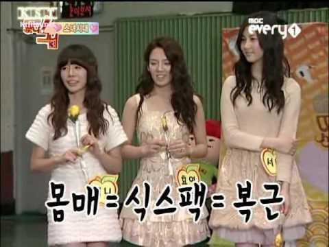 [Vietsub] SNSD 2PM Idol Army Show ep 9 part 2/5