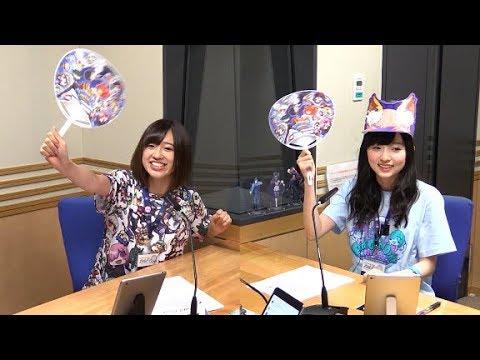 【公式】『Fate/Grand Order カルデア・ラジオ局』 #30 (2017年8月1日配信)