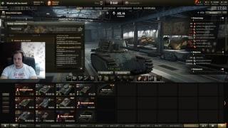 НОВЫЙ АККАУНТ БЕЗ ДОНАТА С НУЛЯ, БЕСПЛАТНАЯ ГОЛДА World of Tanks
