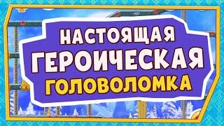 Иван Царевич и Серый волк – 3. Прохождение игры 2016