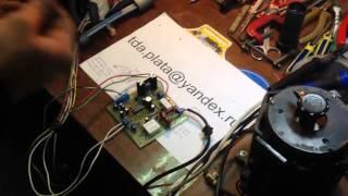 Подключение двигателя от стиральной машины с регулировкой оборотов.(Заказать плату: tda.plata@yandex.ru Информация по самостоятельному изготовлению здесь: http://www.chipmaker.ru/files/file/1490/ С..., 2015-11-12T01:03:51.000Z)