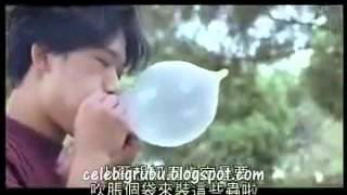 Chinese ways to use a condom