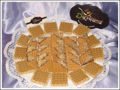 Sablés au caramel شهيوات ريحانة كمال