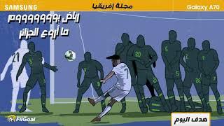 بعد الفوز بالدوري العراقي.. نيبوشا يبدأ مهمة تدريب الصفاقسي