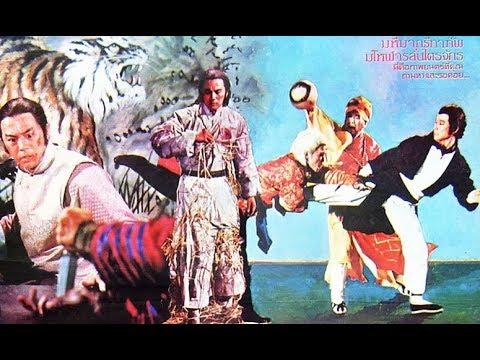 Император кунг-фу    (боевые искусства 1981 год) - Видео онлайн