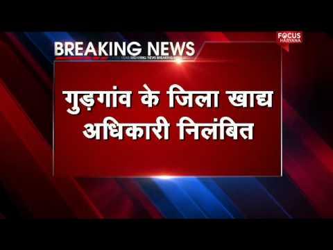 Gurgaon food safety officer suspended
