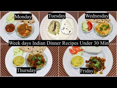 Monday To Friday Indian Dinner Recipes Under 30 Minutes  | Simple Living Wise Thinking