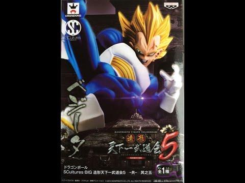 Download 91- Dragon Ball Banpresto Sculture 5 Vegeta