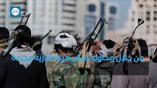 هكذا تدمر مليشيا الحوثي العمل الخيري والإنساني في اليمن