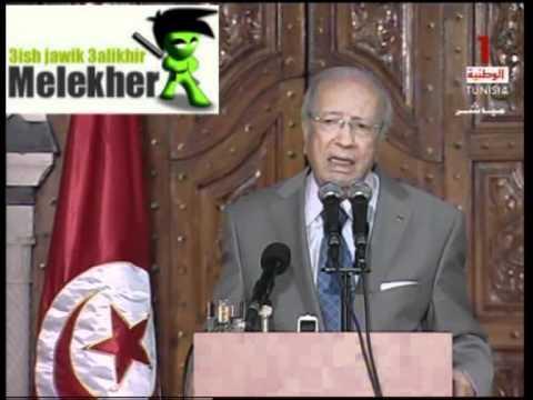 Discours du Premier ministre Beji Caïd Essebsi