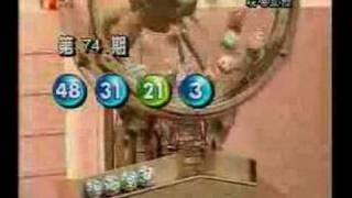hong kong mark six 74 香港六合彩20080702 wed