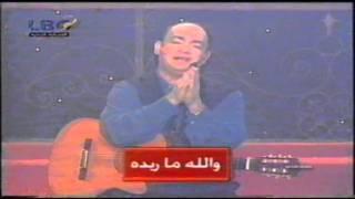 Ilham Al Madfai - Mali Shoghol Belsoq الهام المدفعي - مالي شغل بالسوق