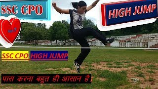 SSC CPO High Jump ... Must Watch.