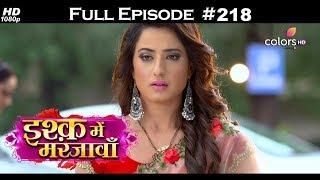 Ishq Mein Marjawan - Full Episode 218 - With English Subtitles