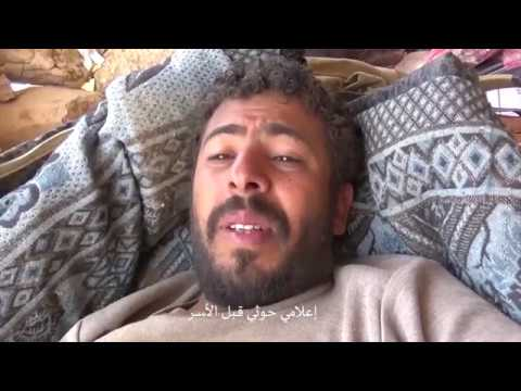 شاهد | نهم : أسر مصور حربي حوثي وبحوزته رسالة إلى عبدالملك الحوثي thumbnail