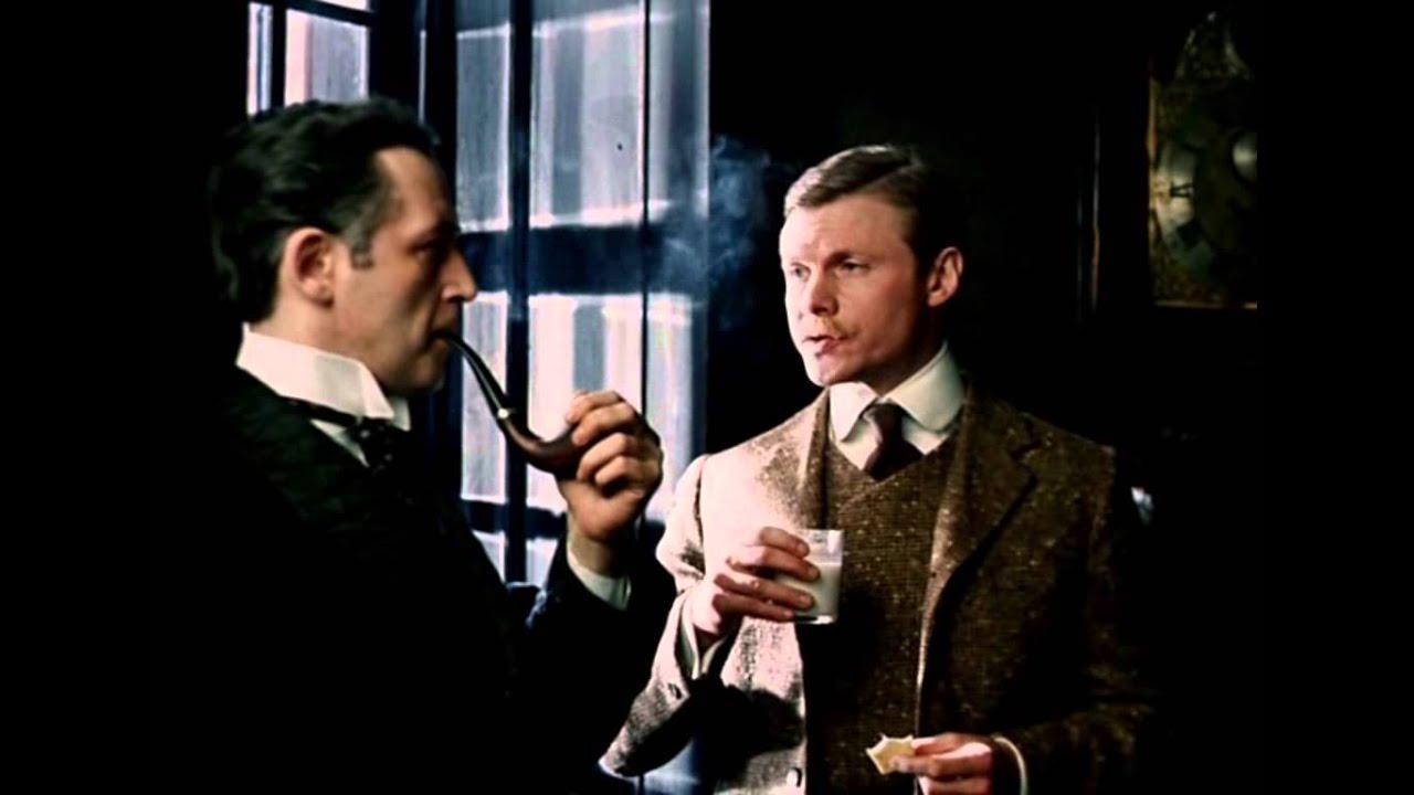 Шерлок холмс знакомство фото 329-589