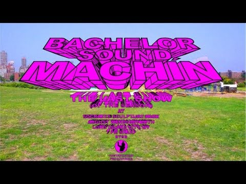 Bachelor Sound Machín @ Socrates Sculpture Park  (August 20th, 2008) -full performance-