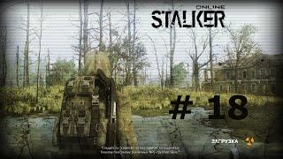 Stalker Online #18 [поиски автомата АК-74М](, 2014-10-22T08:30:34.000Z)