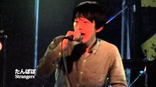 【ストレンジャーズ告知】 3/13(金) ライブ型コンテスト エコーズオブス...