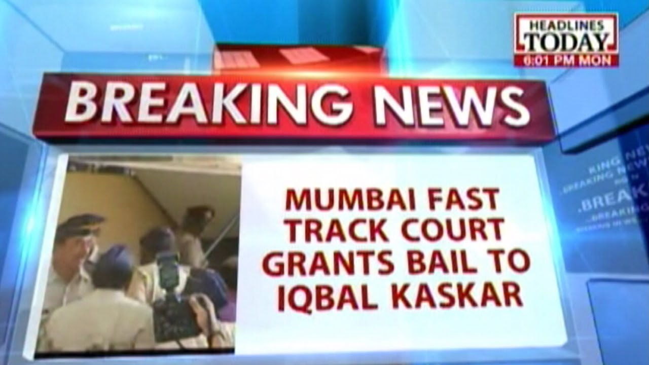 dawood s brother gets bail in extortion case youtube