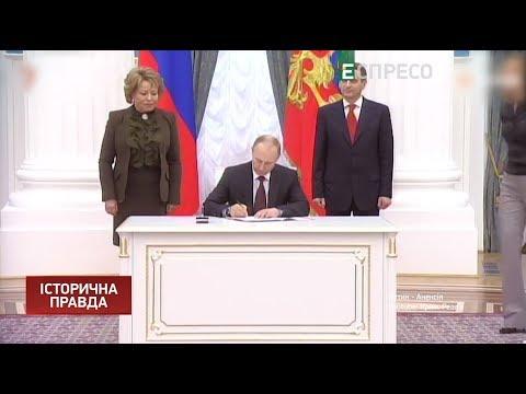 Стратегії Кремля   Історична правда