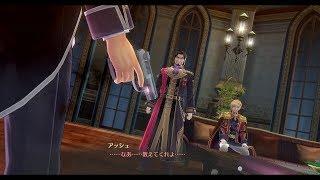 PS4 英雄伝説 閃の軌跡3 再生リスト:https://www.youtube.com/playlist...