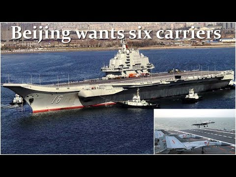 Beijing wants six carriers, but won't compete with the US