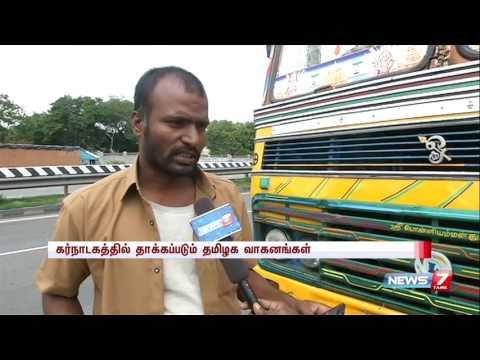 Cauvery issue: Tamil Nadu registration vehicles targeted across Karnataka   News7 Tamil